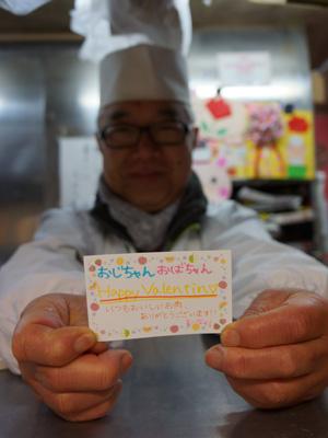 400おじちゃん_DSC03656