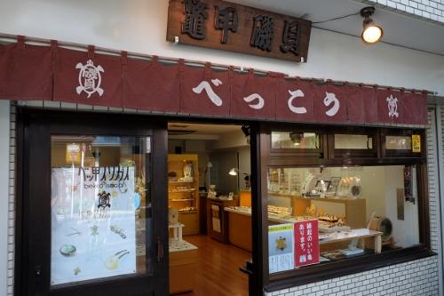 小_店外観_DSCF0434 (500x333)