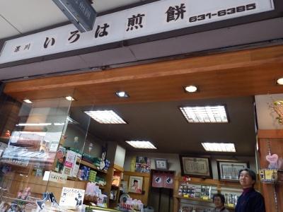 小_DSCF8794 (400x300)