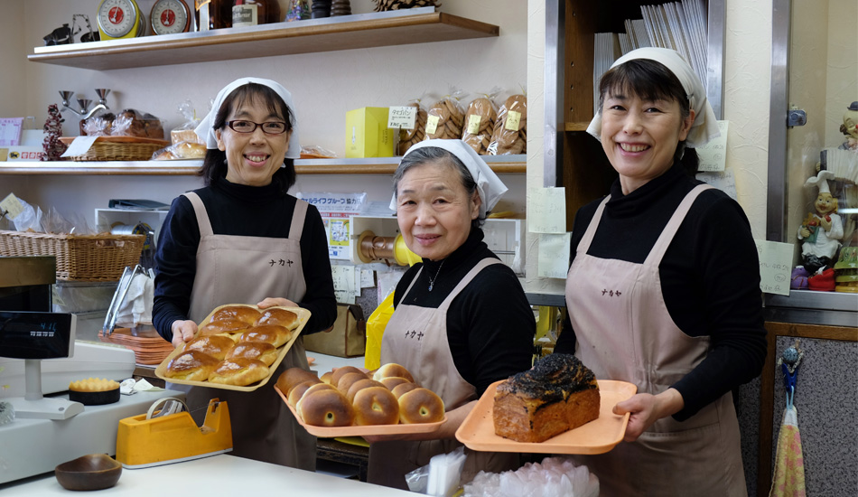 ナカヤパン店