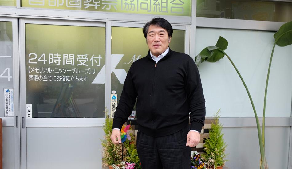 株式会社 メモリアル・ニッソー