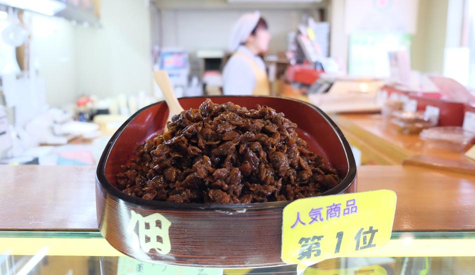 東京の佃煮 佃宝