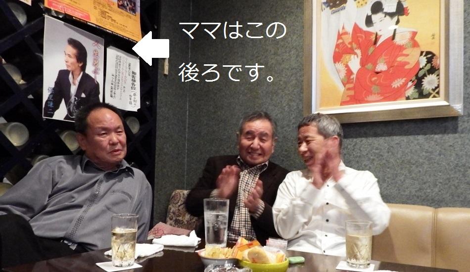 カラオケ喫茶 高橋