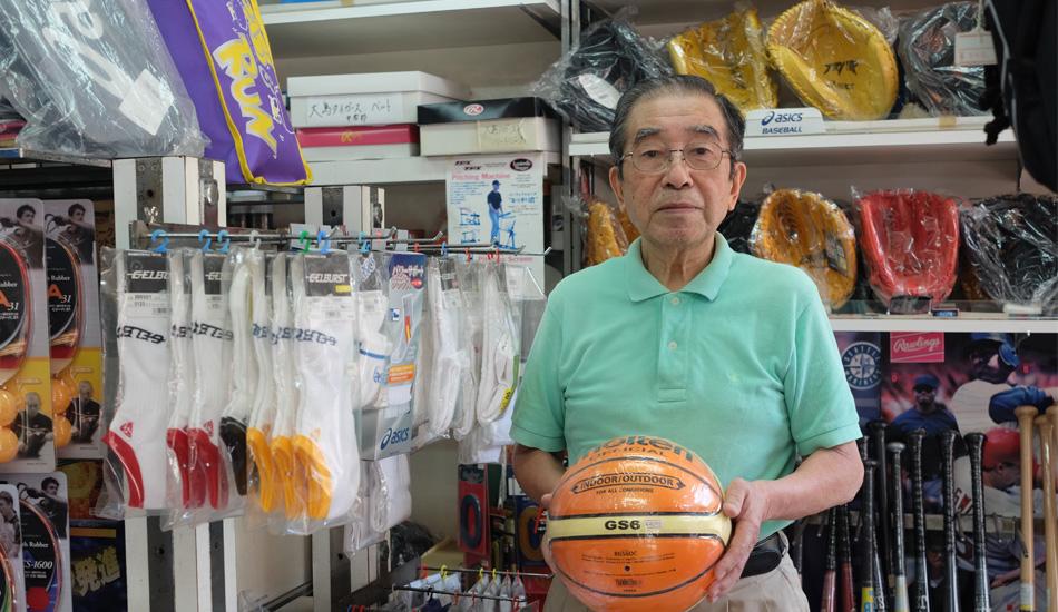 宮川スポーツ