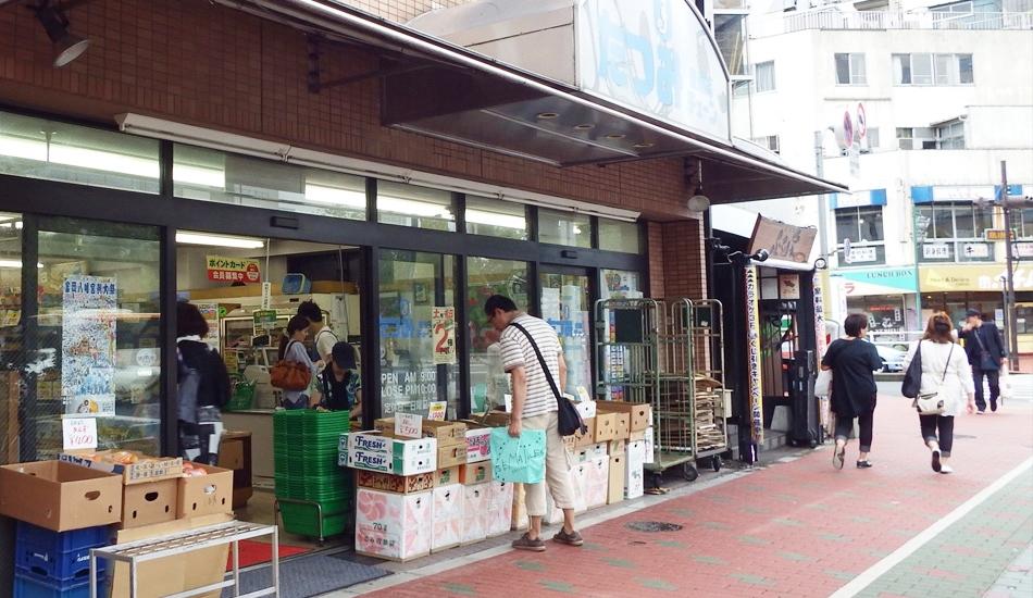 たつみチェーン豊洲店