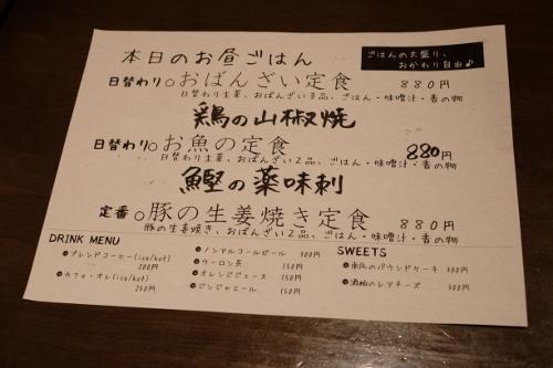 小_DSCF2687 (500x333)