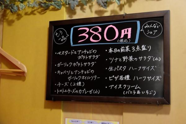 DSCF6973 (600x400)