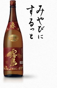 aka-kirishima_img_01