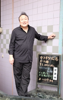 キリヌキ_マスター_DSCF6212 (220x350)