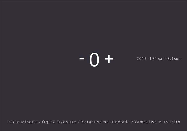 - 0 + ver2 (756x532)