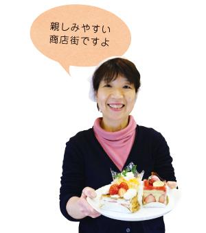 平澤恵子さん