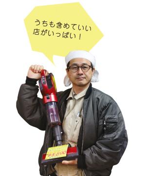 沼澤栄一さん