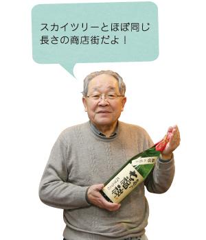 藤村栄三さん