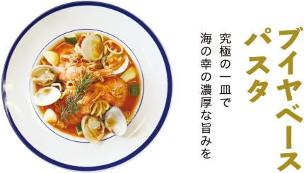 006_toku_img01_ttl