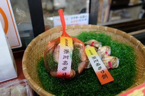 深川あさり餅_DSCF1631 (500x333)
