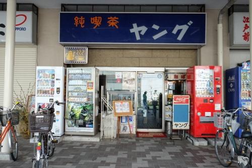 小_外観DSCF1137 (500x333)