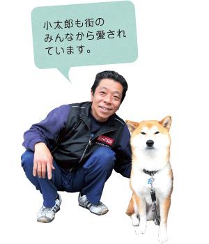 シラカワ・サービス02