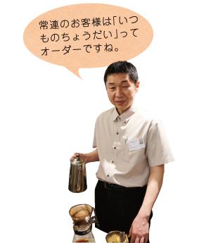 小野珈琲02
