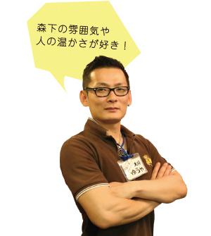 50円焼鳥 きんちゃん家02