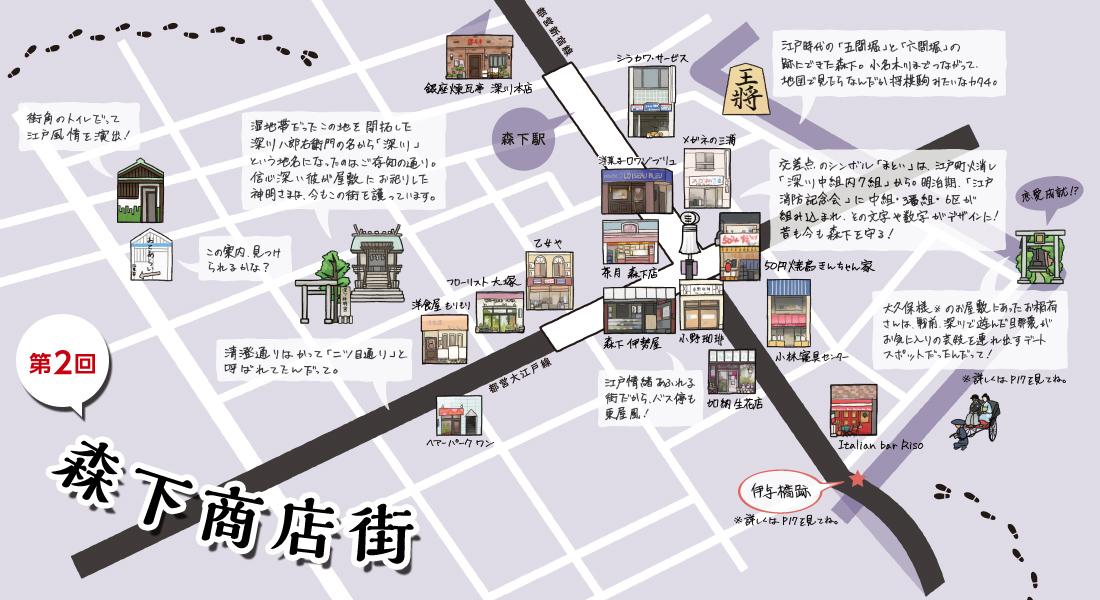 森下商店街(イラストマップ)