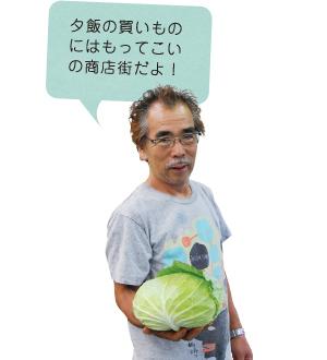 マルヒロ青果店02