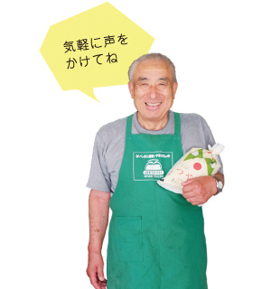 山形屋 朝烏(あさがらす)米店02