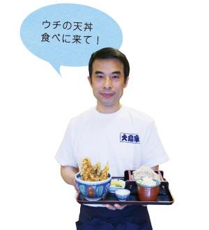そば処 大島家02