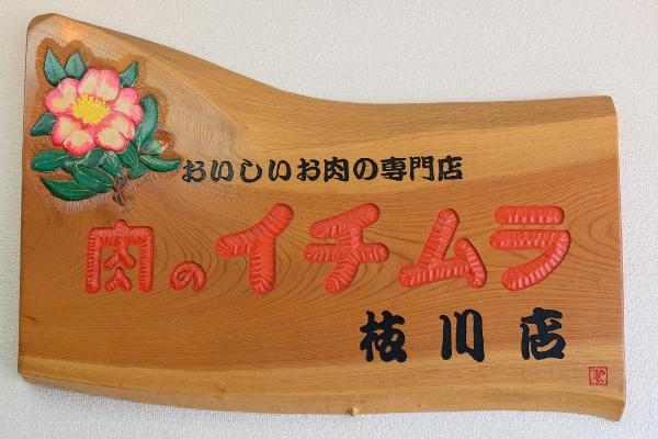 DSCF0671 (600x400)