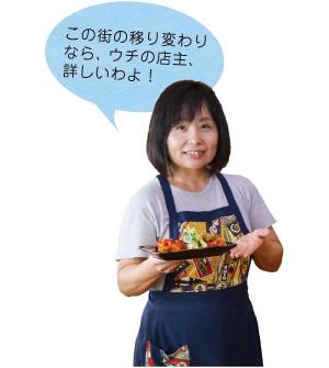 深川壱番亭02