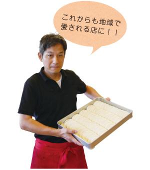 万福食堂02