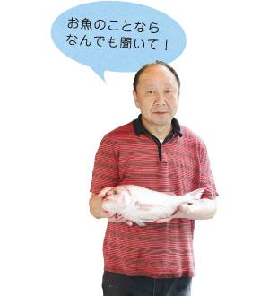 魚や かとう02