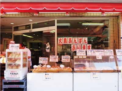 山崎パンと自家製パンの 新栄堂02