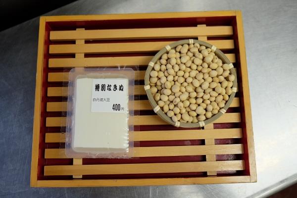 丹波白大豆_DSCF6426 (600x400)