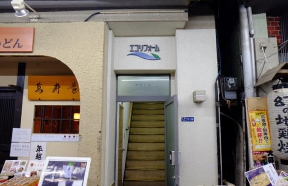 DSCF0017 (600x400)