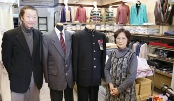 石島屋洋服店