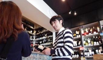 ワインセレクターのいる登録店まとめ