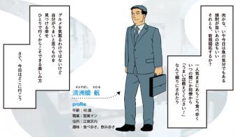014_toku-ec