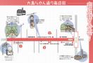 第4回 大島らかん通り商店街を分析! | 連載1