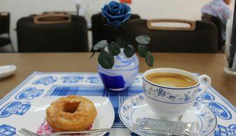 Café LaLaLa