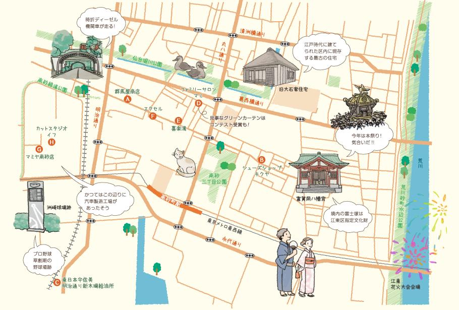 おみせの魅力再発見・南砂町エリア(イラストマップ)