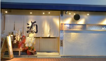 日本酒と肴 あらばしり 亀戸