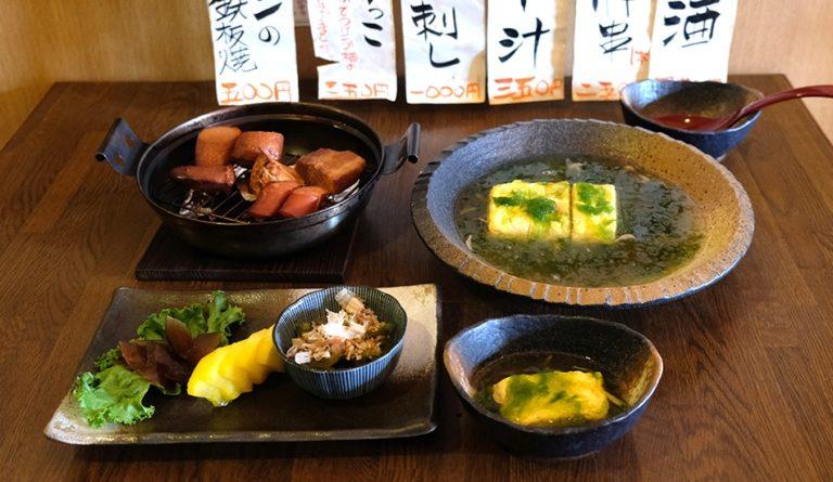 沖縄料理&本土料理 大城屋