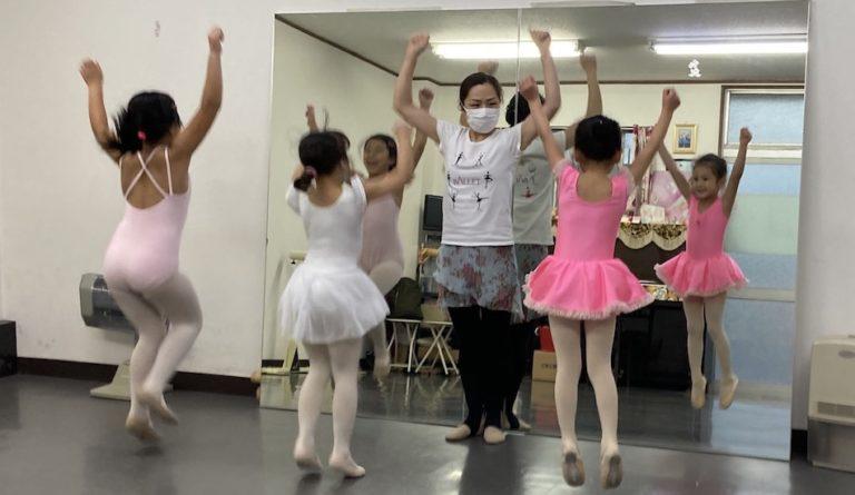 進藤眞代バレエスタジオ