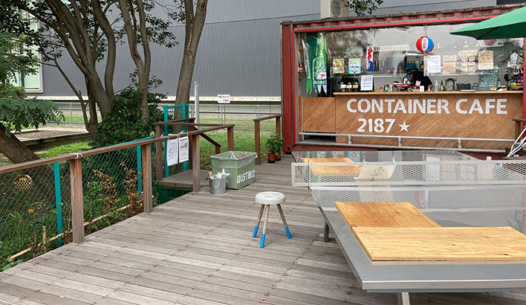 CONTAINER CAFE 2187