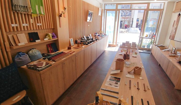 Kika Gallery & Shop