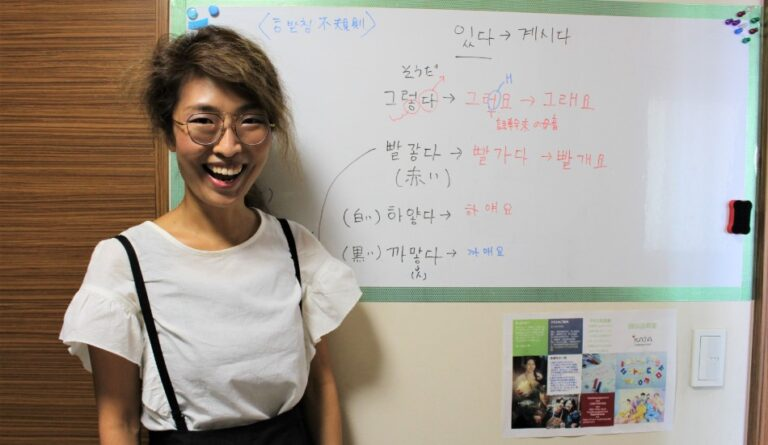 KAJA韓国語教室