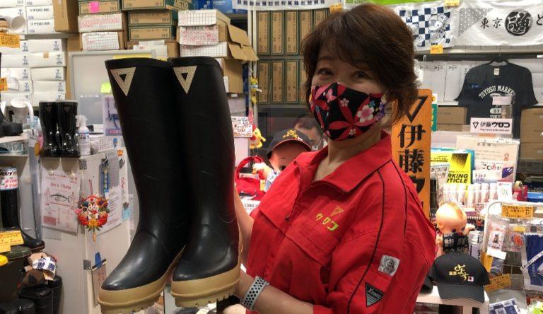 Ito Uroko Ltd.