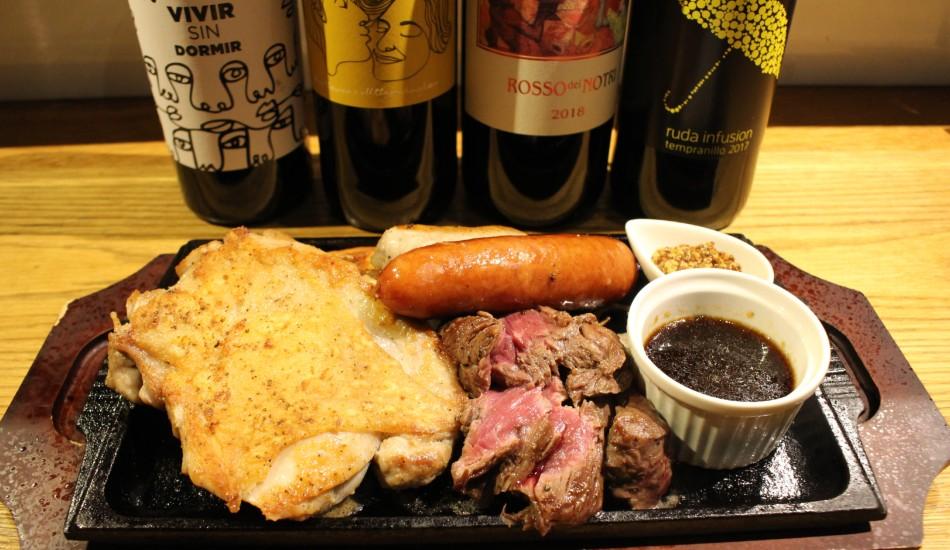 肉専門ワインバル Givino(ジビーノ)