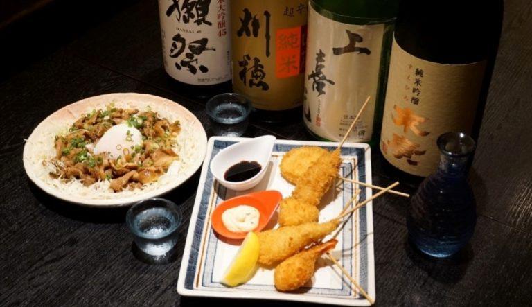 Wafuu Dining Kiraku