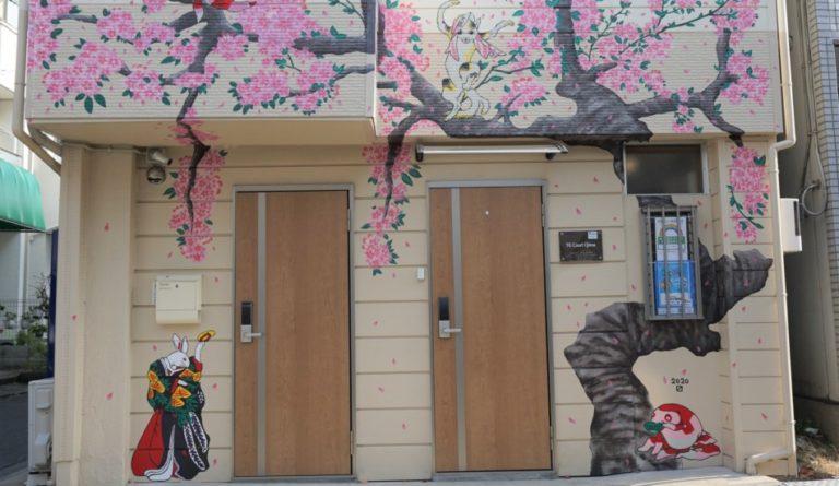 TK Court Ojima Sakuraya